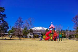 700m to Asama Fureai Park
