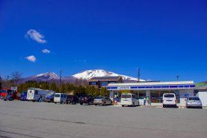 1.6 km to Lowson Kariyado Karuizawa